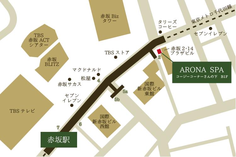 ARONASPA・HANARE赤坂店ーアクセスマップ